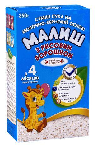 Малиш Суміш суха на молочно-зерновій основі з рисовим борошном з 4 місяців 350 г 1 коробка