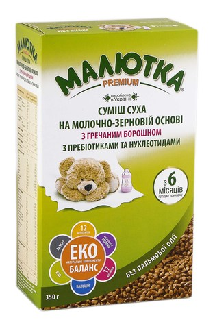 Малютка Молочна суміш з гречаним борошном для дітей від 6 місяців 350 г 1 коробка