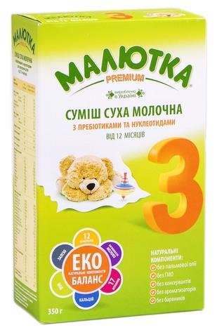 Малютка 3 Молочна суміш з пребіотиками та нуклеотидами від 12 місяців 350 г 1 коробка