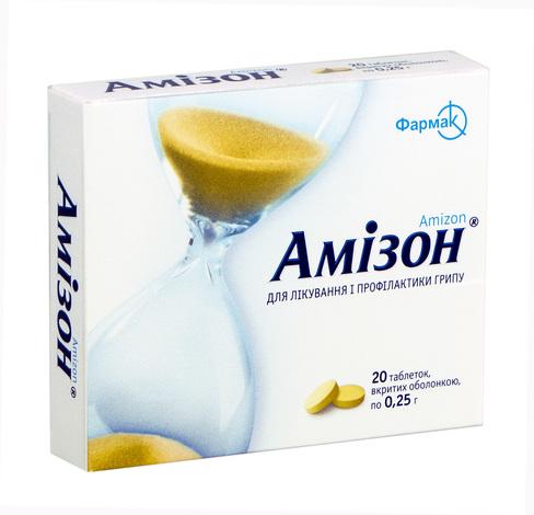 Амізон таблетки 0,25 г 20 шт