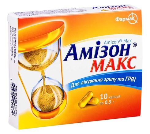 Амізон Макс капсули 0,5 г 10 шт