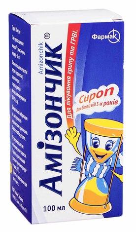 Амізончик сироп 10 мг/мл 100 мл 1 флакон