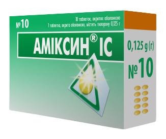 Аміксин IC таблетки 0,125 г 10 шт