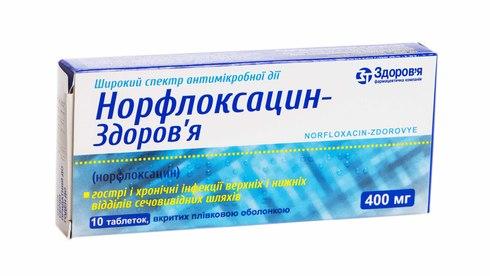 Норфлоксацин Здоров'я таблетки 400 мг 10 шт