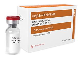 Лідаза Біофарма порошок для ін'єкцій 64 ОД 10 ампул