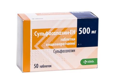 Сульфасалазин-ЕН таблетки 500 мг 50 шт