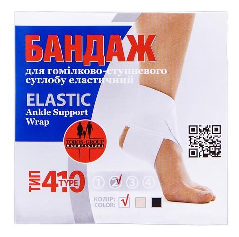 Toros-Croup 410 Бандаж для гомілково-стопневого суглобу еластичний розмір 2 1 шт