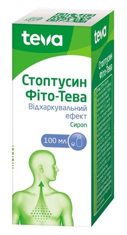 Стоптусин Фіто Тева сироп 100 мл 1 флакон