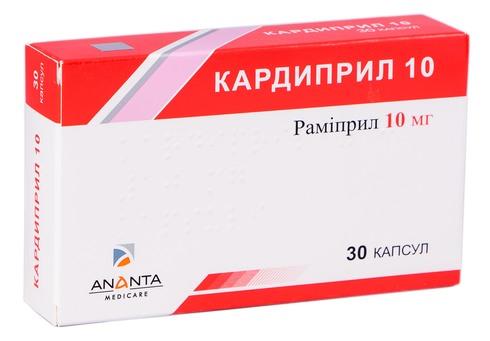 Кардиприл капсули 10 мг 30 шт