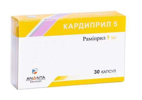 Кардиприл капсули 5 мг 30 шт