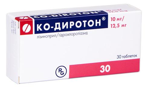 Ко-диротон таблетки 10 мг/12,5 мг  30 шт