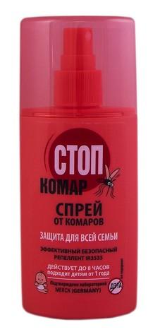 Біокон Стоп комар Спрей від комарів 100 мл 1 флакон