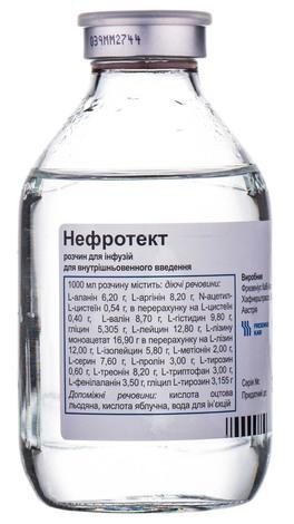 Нефротект розчин для інфузій 250 мл 10 флаконів