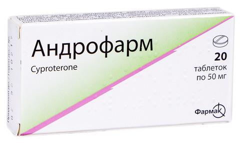Андрофарм таблетки 50 мг 20 шт