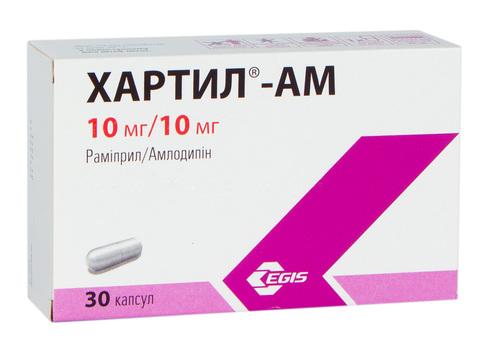 Хартил-АМ капсули 10 мг/10 мг  30 шт