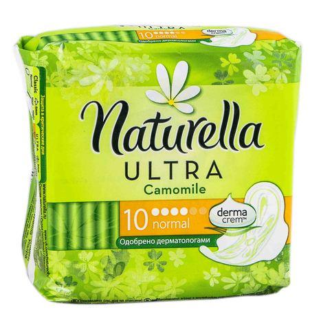 Naturella Ultra Normal Camomile Прокладки гігієнічні 10 шт