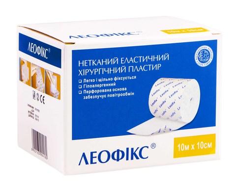Леофікс Пластир хірургічний еластичний нетканний перфорований 10 см х 10 м 1 шт