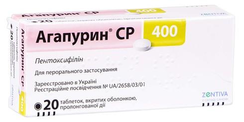 Агапурин СР таблетки 400 мг 20 шт