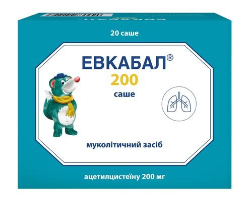 Евкабал порошок для орального розчину 200 мг 20 саше