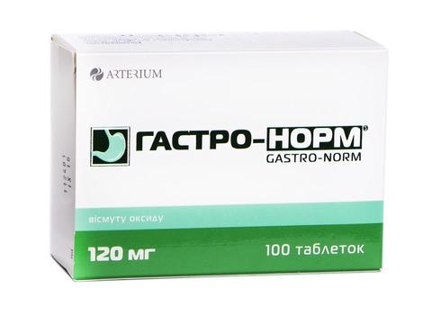 Гастро-норм таблетки 120 мг 100 шт