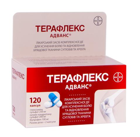 Терафлекс Адванс капсули 120 шт