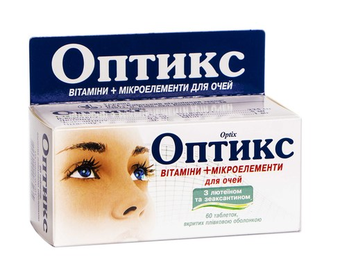 Оптикс таблетки 60 шт