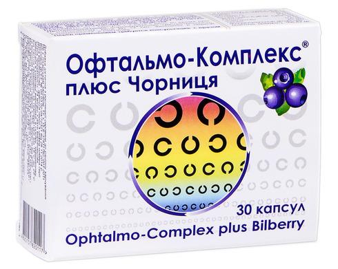 Офтальмо-Комплекс плюс Чорниця капсули 30 шт