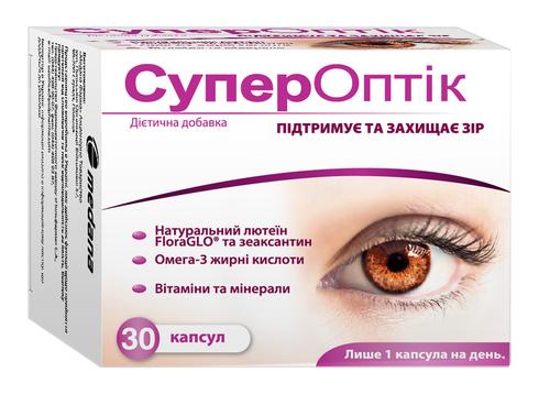 СуперОптік капсули 30 шт