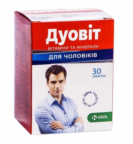 Дуовіт для чоловіків таблетки 30 шт