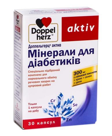 Doppel herz aktiv Мінерали для діабетиків капсули 30 шт