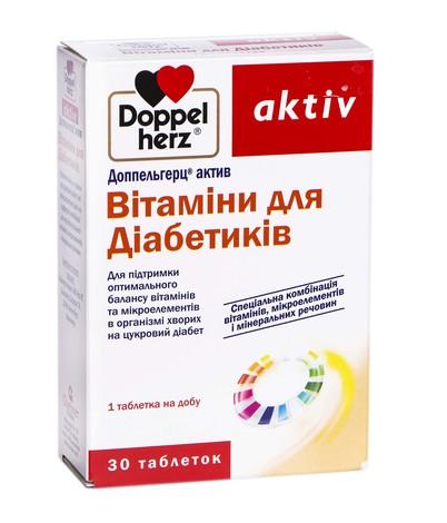 Doppel herz activ Вітаміни для діабетиків капсули 30 шт
