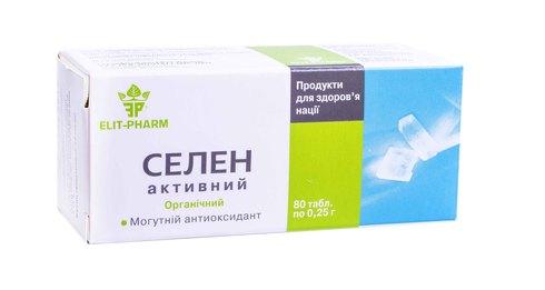 Еліт-фарм Селен Активний таблетки 250 мг 80 шт