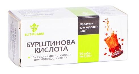 Еліт-фарм Бурштинова кислота таблетки 250 мг 80 шт