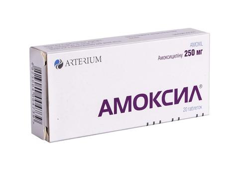Амоксил таблетки 250 мг 20 шт