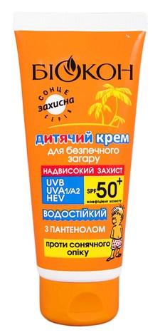 Біокон Крем дитячий для безпечної засмаги SPF-50+ 90 мл 1 туба
