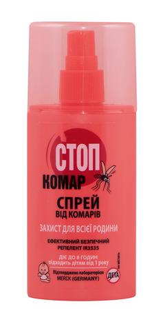 Біокон Стоп комар Спрей від комарів 95 мл 1 флакон