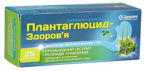 Плантаглюцид Здоров'я гранули для розчину 1 г/2 г  2 г 25 шт