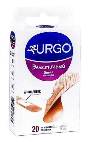 Urgo Пластир еластичний з антисептиком 20 шт