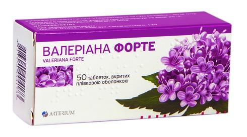 Валеріана Форте таблетки 40 мг 50 шт