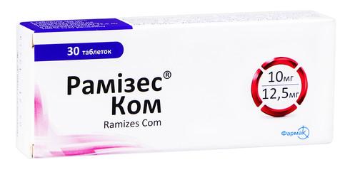 Рамізес Ком таблетки 10 мг/12,5 мг  30 шт