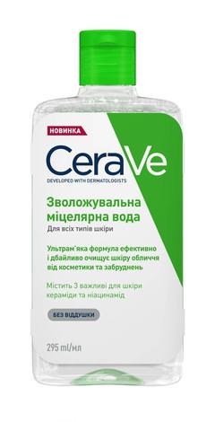 CeraVe Вода міцелярна зволожувальна для всіх типів шкіри 295 мл 1 флакон