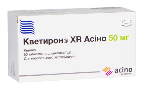 Кветирон XR Асіно таблетки 50 мг 60 шт
