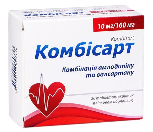 Комбісарт таблетки 10 мг/160 мг  30 шт