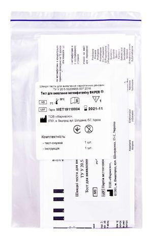 Pharmasco Sniper Тест для виявлення метамфетаміну 1 шт
