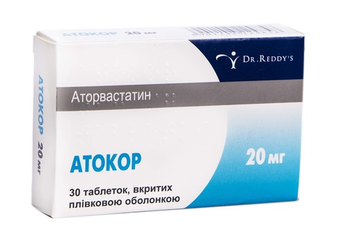 Атокор таблетки 20 мг 30 шт