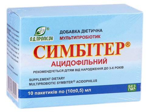 Симбітер ацидофільний суспензія оральна 10 мл 10 пакетів