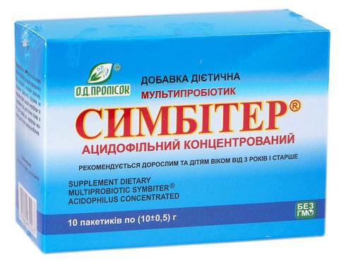Симбітер ацидофільний концентрований порошок 10 пакетів