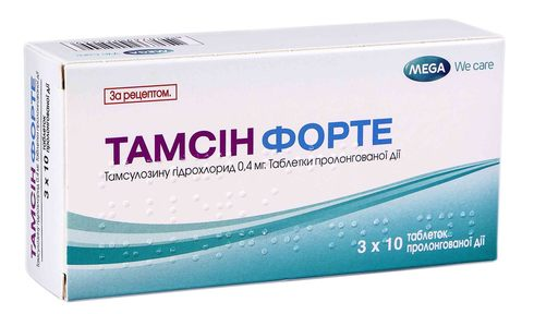 Тамсін Форте таблетки 0,4 мг 30 шт