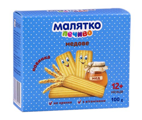 Малятко Печиво дитяче медове 100 г 1 коробка