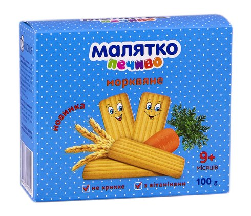 Малятко Печиво дитяче морквяне 100 г 1 коробка